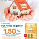 เงินฝากออมทรัพย์ For Home Together