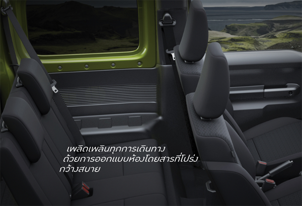 Suzuki Jimny 2019-2020