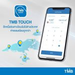 TMB Touch, money transfer