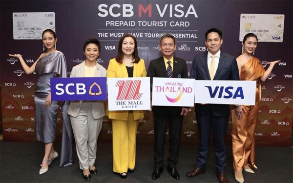 SCB M VISA PREPAID TOURIST