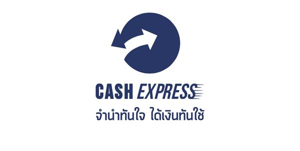 Cash Express, Pawn Shop