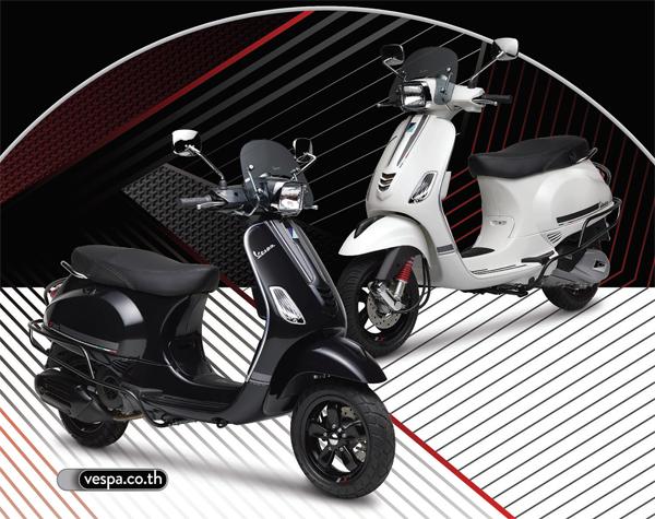 Vespa S125 Carbon Edition